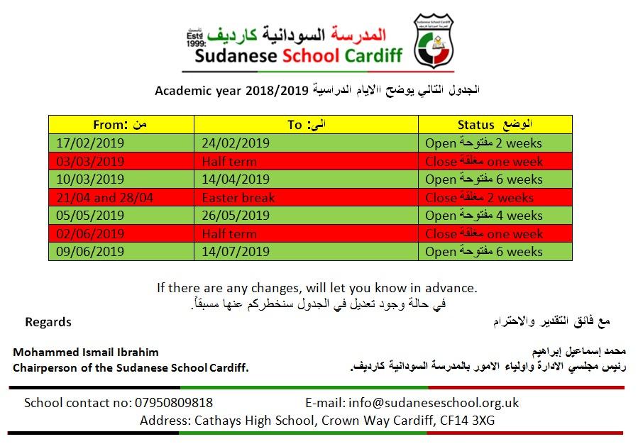 Academic year 2018-19